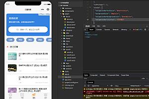 朋友圈QQ空间微博说说分享网源码+小程序+自动采集wp内核