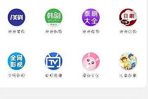 新版UI千月影视盒子双端源码