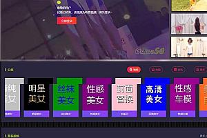 修复版Ctcms美女写真视频管理系统源码 带云转码+会员VIP系统+一键采集+代理系统