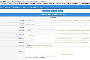 杰奇2.4仿静思文学大气模板自适应手机端源码+最新关关采集器3.5