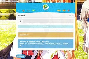 最新已经去除广告扒站仿站网_源码
