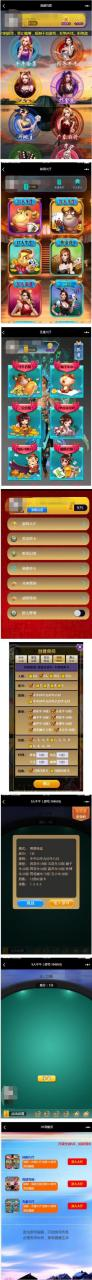 no_name.jpg H5全新UI房卡棋牌游戏大厅合集版源码 附带搭建教程文档 第1张