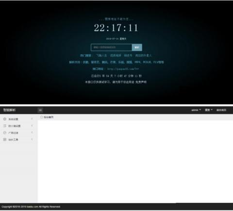 no_name.jpg 新版本XyPlayer4.1源代码 移动端无弹窗广告宣传片再次分析VlP影视制作 XyPlayer4 第1张