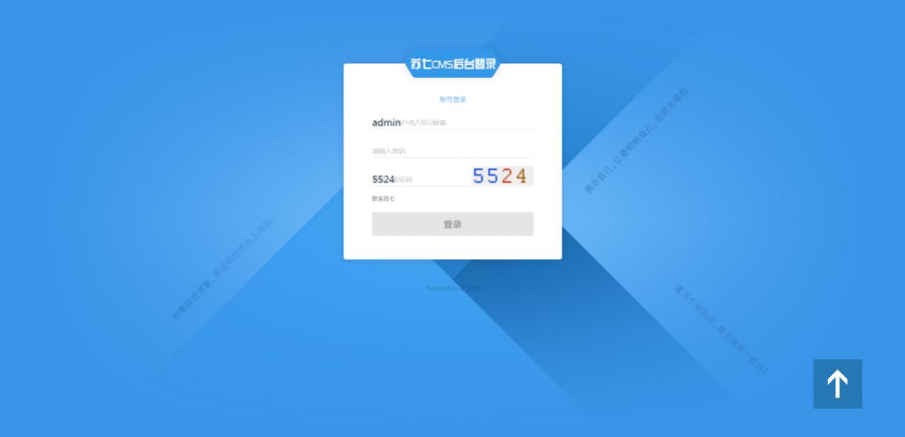 苏七CMS1.0高仿115资源网开源