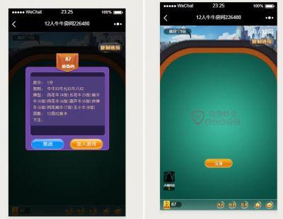 微信H5棋牌娱乐游戏源码 亲测可完美运行
